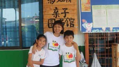 王艺鸾(中)担任彩虹桥亲子图书馆第二任馆长,提倡社区阅读风气。