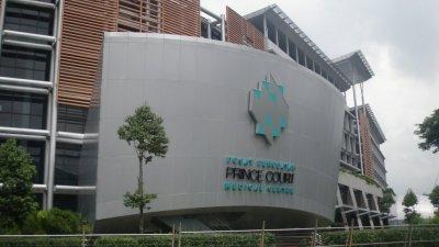 IHH以10.2亿现金向国库控股买下太子阁医疗中心。