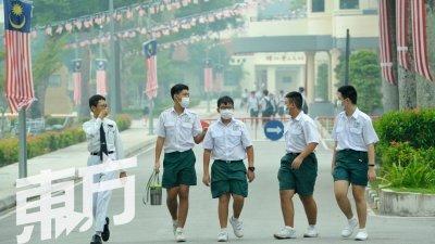 韩江中学的学生在学校宣布停课后,纷纷戴口罩返家。(摄影:蔡开国)
