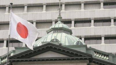 日本央行全面缩减各期限债券的购买量。