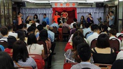 传承数千年文化历史的华社,拥有多不胜数的民间禁忌,特别是在婚嫁方面,是否需要遵守,其实见仁见智。