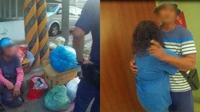 妇离家失踪被宣告死亡 20年后母子团聚