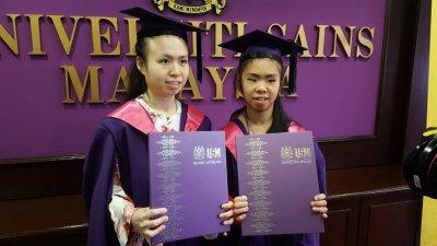 视障姐妹花贝嘉颖(左)和贝嘉慧无论在生活或课业上一路互相扶持,终于一起戴上四方帽大学毕业。