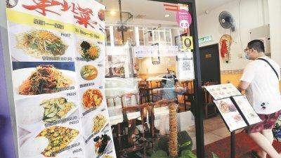 高浩云认为,中国餐饮业在大马颇有潜质,相信在疫情有所改善后,中国餐馆生意可以回稳。(档案照)