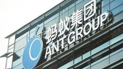 蚂蚁集团两个月内遭中国监管机构二次约谈。