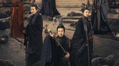 《大秦赋》原本被寄予厚望,播出后却引来骂声,挨批严重歪曲历史、片面歌颂大一统。