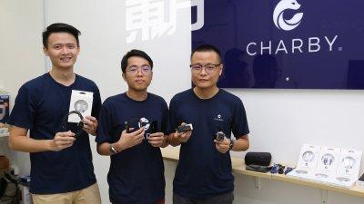 戚铭晋(左起)、戚盛斐及林道雍年纪轻轻即成功通过众筹方式创业,实现本身梦想。