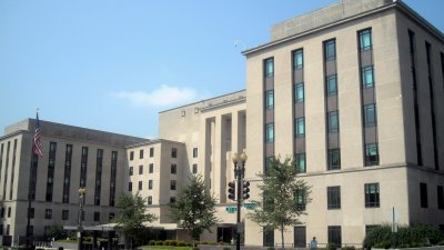 图为美国国务院。