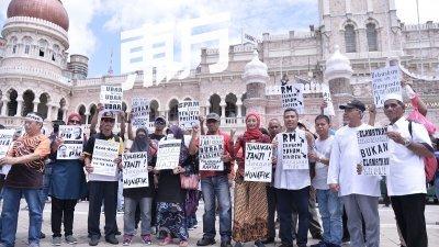 人民力量联盟集会参与者,高举要求政府解散国会、改善经济困境等纸牌。(摄影:曾钲勤)