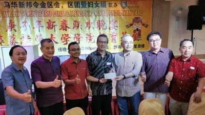 林金目(左起)、陈德钦、商人阿末哈西夫、廖中莱、魏家祥、梁德明及黄清源,呼吁民众踊跃捐款给拉曼大学学院教育基金。