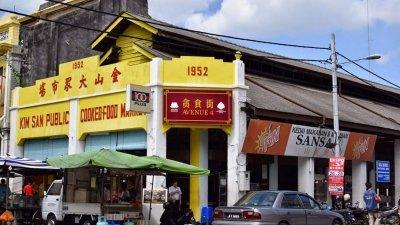 麻坡贪食街受新冠病毒疫情影响,小贩生意量减少30%。