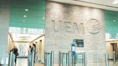 UEM阳光第4季净赚1亿2625万令吉,较上年同期的1975万令吉大涨539%。