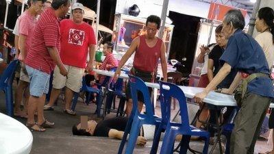 华青心脏猝发昏倒在地上后毙命,在场人士爱莫能助。
