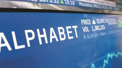 Alphabet的市值首次超过1兆美元,从而巩固了科技和互联网股票的主导地位。