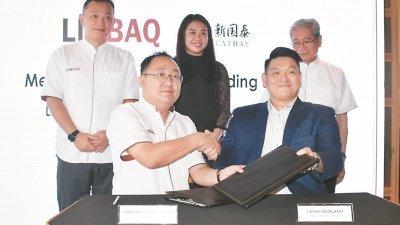 姚瑞才(坐者左)及潘家豪签署谅解备忘录。林佳助(站者左起)、廖彩彤和刘衍明见证。