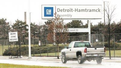 通用汽车将投资90亿令吉翻新底特律装配厂。