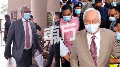 【SRC世纪审讯】纳吉7控状罪成 沙菲宜要求给时间求情