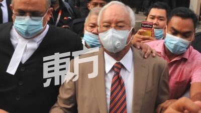 【SRC世纪审讯】纳吉7控状 全部罪名成立