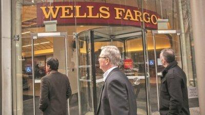 美联储限制派息,富国银行股息支付水平可能明显缩水。