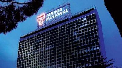 国能第3季净利下滑16.07%,至10亿零960万令吉。