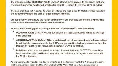 Old Town白咖啡万达广场分店,证实一名员工染上新冠肺炎。