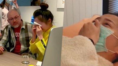 早前产检听到宝宝心跳声时,赵小侨一度激动流泪。