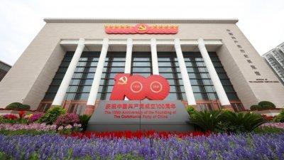 """位于北京市朝阳区的中国共产党历史展览馆于6月18日正式开馆,首展为""""不忘初心牢记使命——中国共产党历史展览""""。图为中国共产党历史展览馆外景。(图取自中新社)"""
