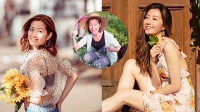 陈自瑶近来人气急升,即将在新剧中首次担任女主角。